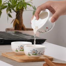 陶尚居st客杯一壶一io办公室陶瓷杯泡茶杯两杯便携功夫茶具