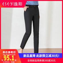 逸阳女st2020新io夏季薄式直筒休闲显瘦八分(小)脚铅笔裤子0147