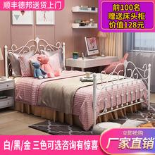 欧式简st时尚铁架公io的环保铁艺床单的宝宝1.21.5 1.8米