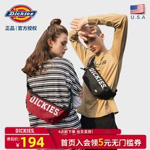 Dicsties潮牌io大学生潮流休闲女士胸包单肩包包C012