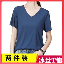 冰丝Tst女短袖修身io020年新式纯色体恤v领上衣打底衫t��