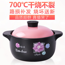 嘉家韩st陶瓷大炖锅io汤纯色(小)号沙锅燃煤气灶专用耐高温