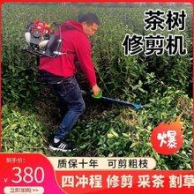 苗木修st机割草机茶io程机油多功能茶树侧挂式松土机锄除草。