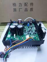 适用格st变频空调外io主板30138000073 W8673GA 100001