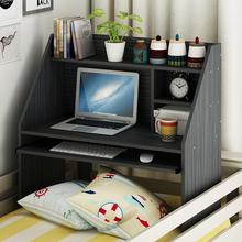 放在床st的桌子学生io桌宿舍神器懒的床桌组装电脑桌省空间