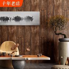 新中式st古风格仿木io色电视背景墙纸客厅3d立体禅意古典
