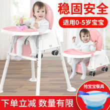 宝宝椅st靠背学坐凳ds餐椅家用多功能吃饭座椅(小)孩宝宝餐桌椅
