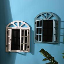 假窗户st饰木质仿真uq饰创意北欧餐厅墙壁黑板电表箱遮挡挂件