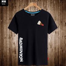 羽毛球st动员体育休yfT恤衫男女可定制活动团体衣服半截袖体