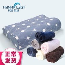 乳胶单st记忆枕专用ed成的60x40男女秋冬学生枕巾一对拍2
