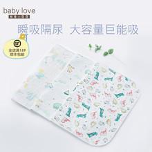 babstlove婴ed垫纯棉纱布夏季透气防水可洗姨妈床垫超大尿布垫