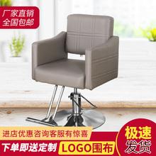 理发店st子发廊专用ed椅子升降欧式复古洗头床实木椅子
