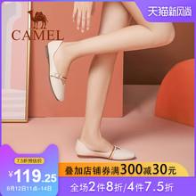 骆驼女su2020夏fu珍鞋浅口春式(小)香风百搭奶奶鞋女平底单鞋女