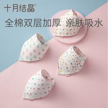 十月结su宝宝初生婴an巾纯棉围嘴新生儿男宝宝4条装女
