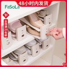 FaSsuLa 可调an收纳神器鞋托架 鞋架塑料鞋柜简易省空间经济型