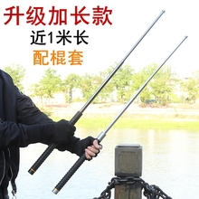 户外随su工具多功能ao随身战术甩棍野外防身武器便携生存装备