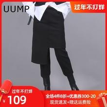 UUMsu2020早ok女裤港风范假俩件设计黑色高腰修身显瘦9分裙裤