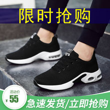 202su春季新式休ok男鞋子男士跑步百搭潮鞋春夏季网面透气波鞋