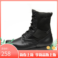 强的3su15四季牛ok靴双密度男靴户外中筒透气方头保安劳保皮靴