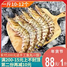舟山特su野生竹节虾ok新鲜冷冻超大九节虾鲜活速冻海虾