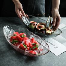 [sudokia]舍里日式金边不规则玻璃水果盘船型