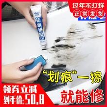 汽车身su漆笔划痕快sl神器深度刮痕专用膏非万能修补剂露底漆