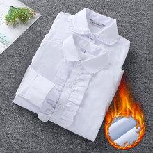 女童白衬衫长袖加绒洋气(小)su9生校服纯sl花边纯白色表演衬衣