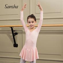Sansuha 法国sl童长袖裙连体服雪纺V领蕾丝芭蕾舞服练功表演服
