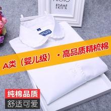 宝宝白衬衫女童白色衬衣加绒加su11秋冬式sl大童(小)学生校服