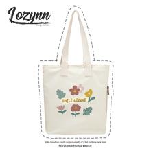 罗绮xsu创 春夏日sl可爱森系帆布袋单肩手提包大容量环保包
