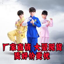 宝宝春su季武术服男sl练中(小)学生演出团体练功服太极拳表演服