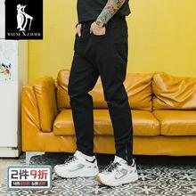 韦恩泽su尔加肥加大sl码破洞修身牛仔裤(小)脚裤长裤男6042