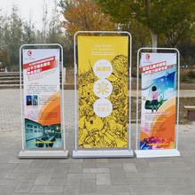 注水广su牌门型展架sl180户外型展示架立式落地式易拉宝海报制作