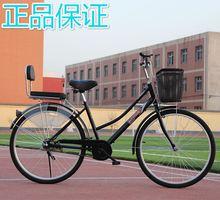 自行车su式通勤单车sl式城市复古代步轻便成的学生男女士