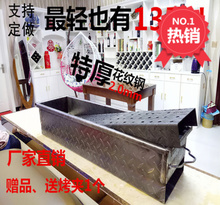 老式加su柳叶板焊接sl炭烧烤炉子户外商用烤肉烧烤架5的以上
