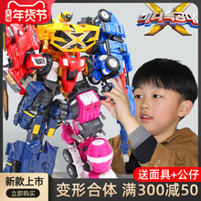 迷你特su队玩具x五sl 大号变形机器的金刚五合体全套男孩弗特
