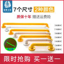 浴室扶su老的安全马ip无障碍不锈钢栏杆残疾的卫生间厕所防滑