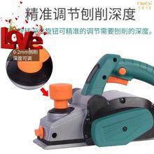 刨木机su工电a动工ip能家用手提木工刨电刨子