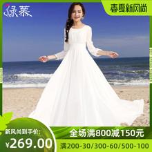 绿慕2su21春夏新ip女装长袖气质修身显瘦大摆长裙女