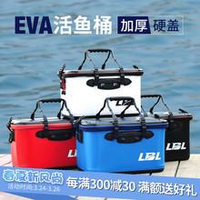 龙宝来活鱼su加厚水桶eip箱装鱼桶钓鱼桶装鱼桶活鱼箱