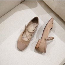 豆豆鞋su020春季eb底春式女鞋奶奶鞋单鞋女平底浅口玛丽珍鞋子