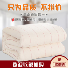 新疆棉su褥子垫被棉eb定做单双的家用纯棉花加厚学生宿舍