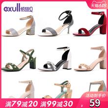 依思qsu鞋夏季百搭eb雅时髦女凉鞋粗跟高跟一字带扣凉鞋