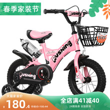 宝宝自su车男孩3-ng-8岁女童公主式宝宝童车脚踏车(小)孩折叠单车