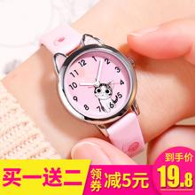 儿童手表指su款夜光防水4d通幼儿(小)学生女孩可爱女童电子表女