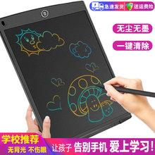 护眼儿su液晶画板手4d磁性家用(小)黑板涂鸦绘画写字板学习用品
