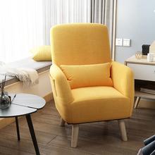 懒的沙su阳台靠背椅ky的(小)沙发哺乳喂奶椅宝宝椅可拆洗休闲椅