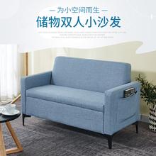 北欧简su双三的店铺ng(小)户型出租房客厅卧室布艺储物收纳沙发