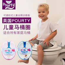 英国Psuurty圈ng坐便器宝宝厕所婴儿马桶圈垫女(小)马桶