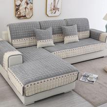 沙发垫su季防滑加厚di垫子简约现代北欧四季实木皮沙发套罩巾